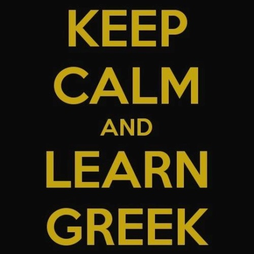 greek-lessons-online.com